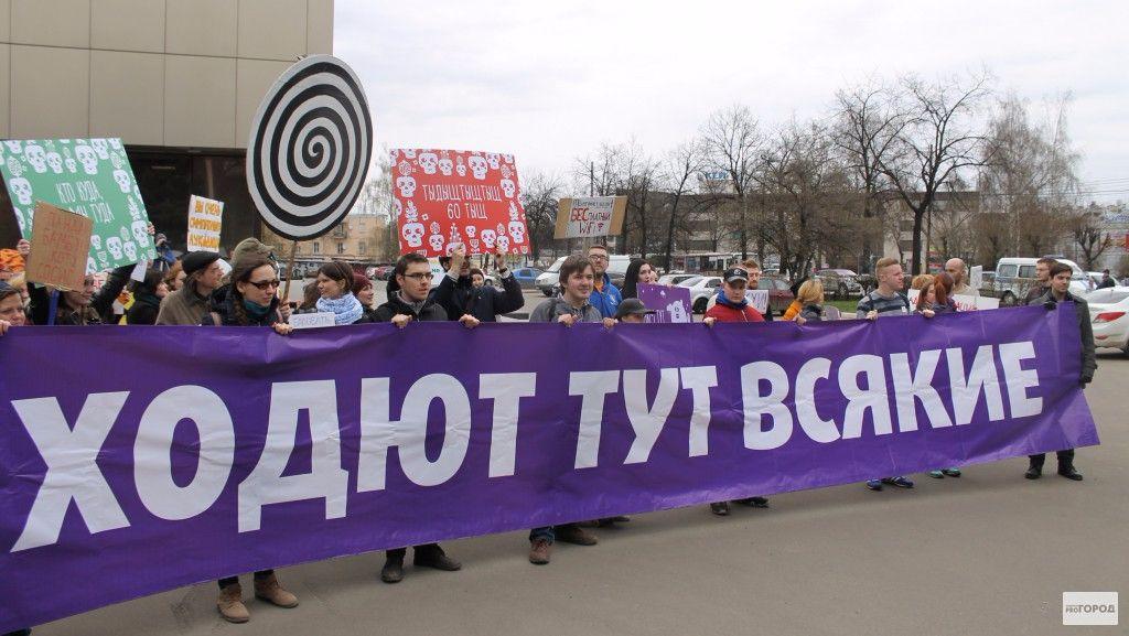 В России арестовали участника первомайской демонстрации из-за флага Евросоюза - Цензор.НЕТ 882