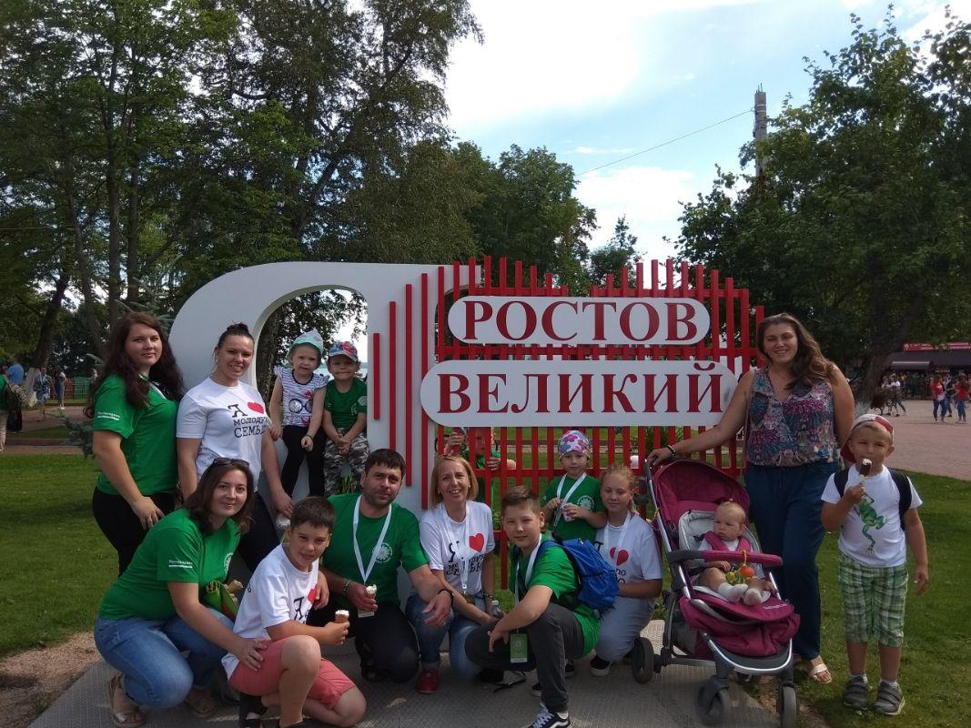 программа молодая семья 2018 ярославская область