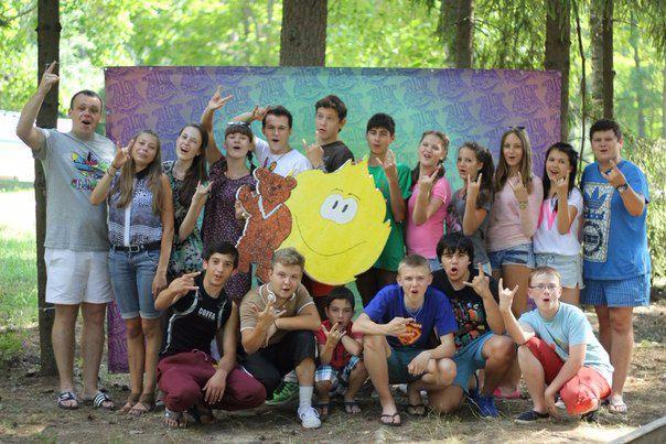 1 день в лагере знакомство